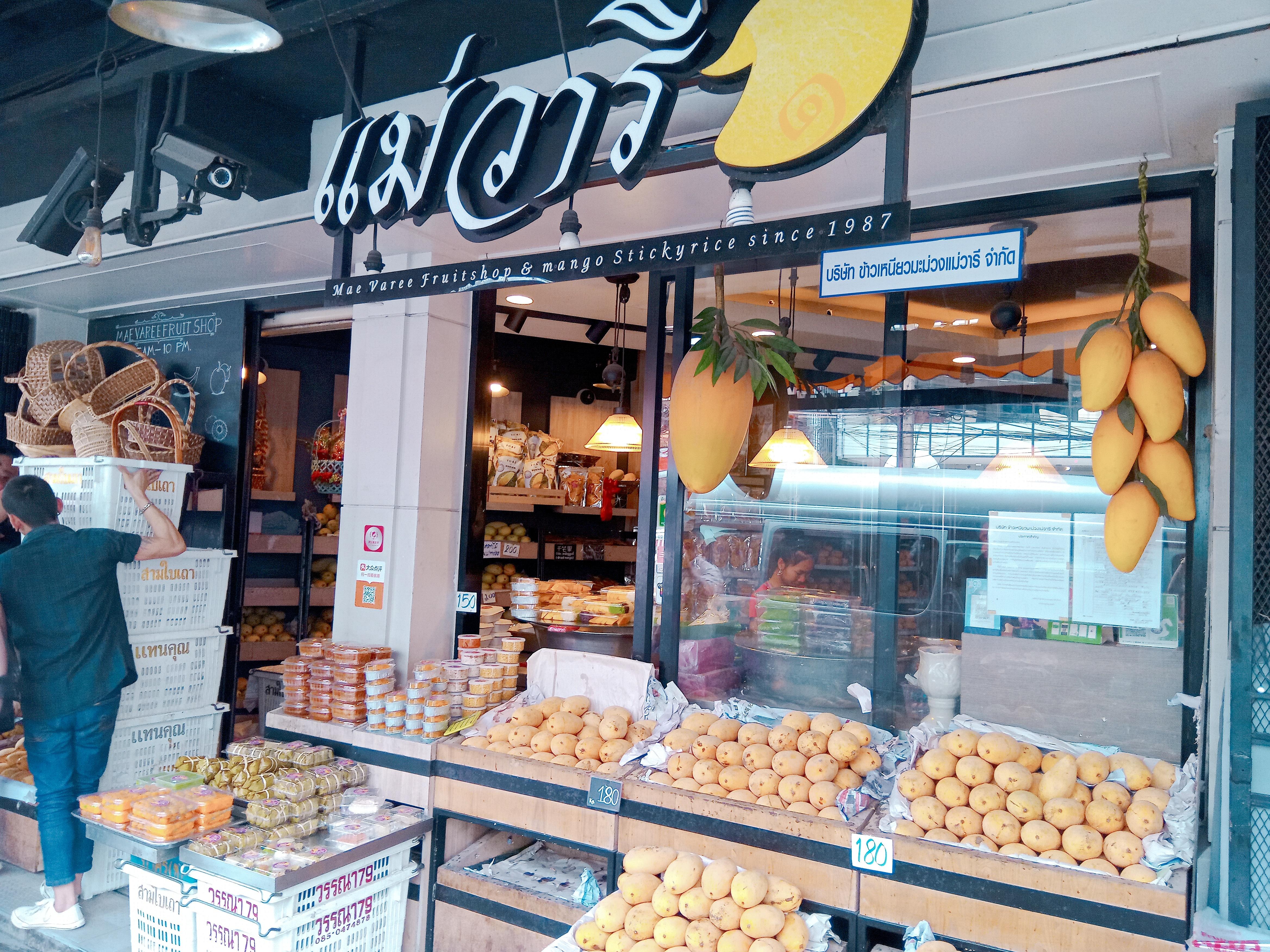 トンローに行ったらバンコク1有名な駅近マンゴー専門店に足を伸ばそう